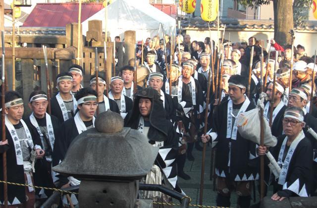 Gishi Festival