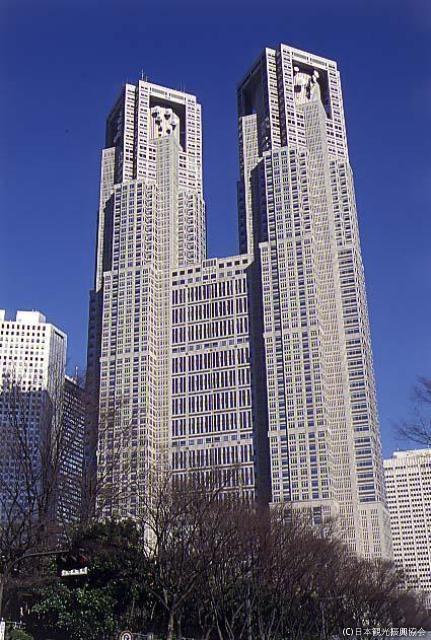 Tokyo Metropolitan Government Building observation room★13104aj2200025349