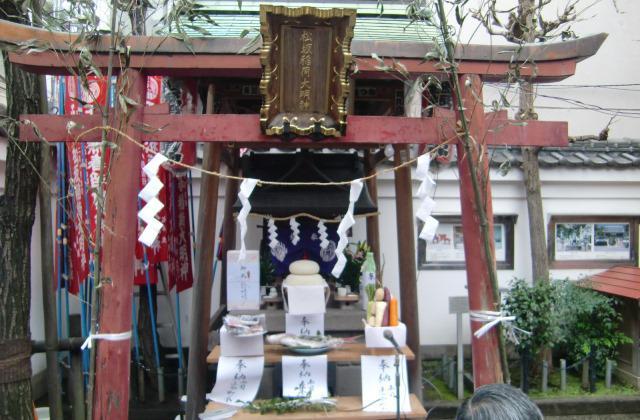 義士祭・吉良祭・元禄市