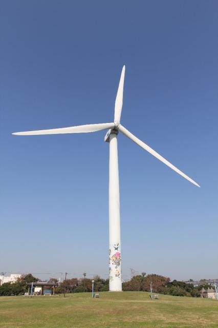 若洲の風車