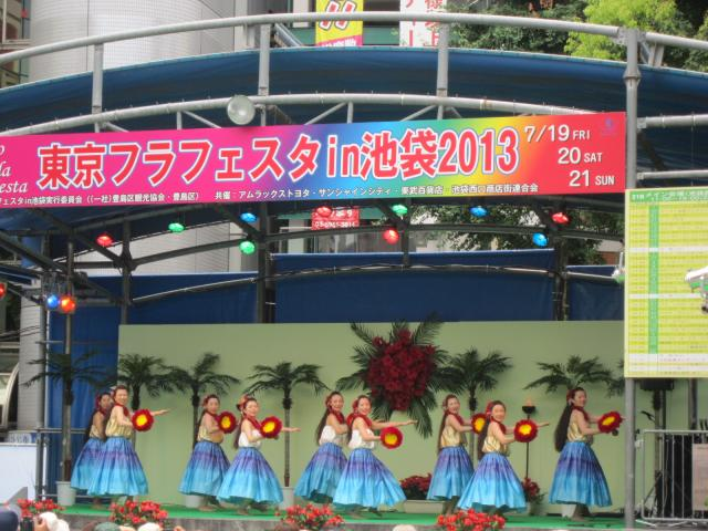 東京Fra節in池袋2018