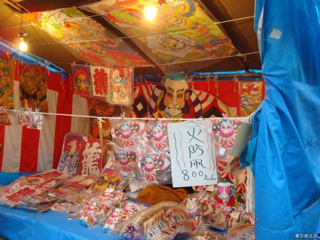 Tako-ichi (Kite Market)