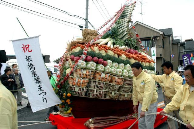 板橋農業節