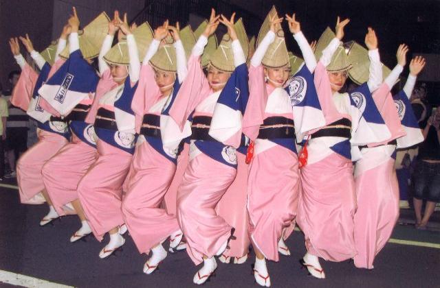 Kitamachi Awa Dance★13120ba2212061878