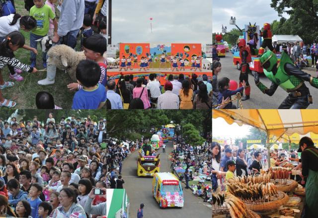 [2020 cancellation] Edogawa inhabitant of a ward Festival