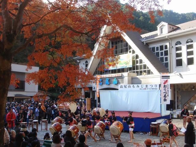 Takaosan Momiji Festival