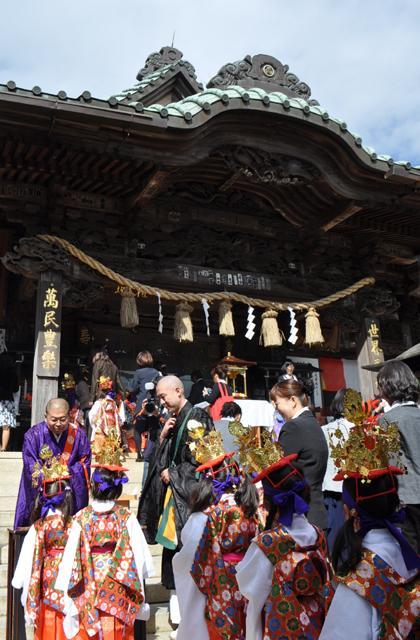 高尾山秋季大祭
