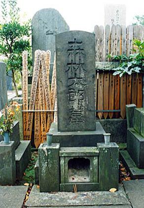 森鴎外(森林太郎)の墓