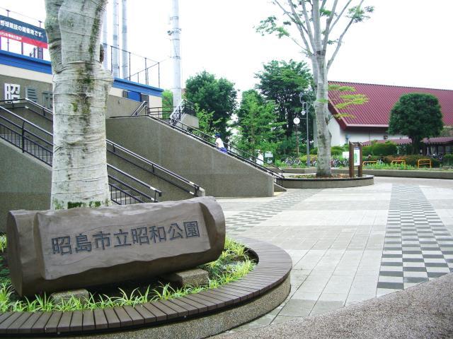 昭島市立昭和公園