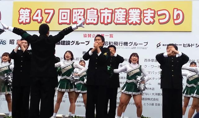 The 51st Akishima-shi industry Festival