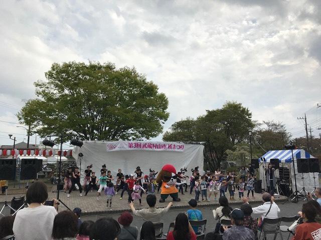 第5回桜まつりぶら~りウォーキングin武蔵村山【中止】