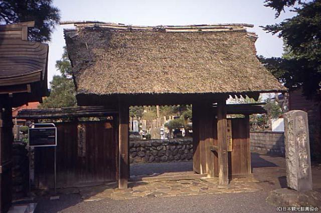 ZEN fortune temple