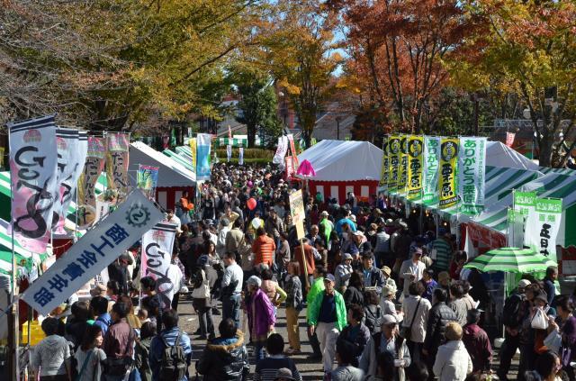 あきる野市産業祭
