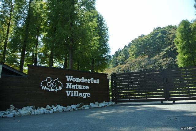 Wnderful Nature Village