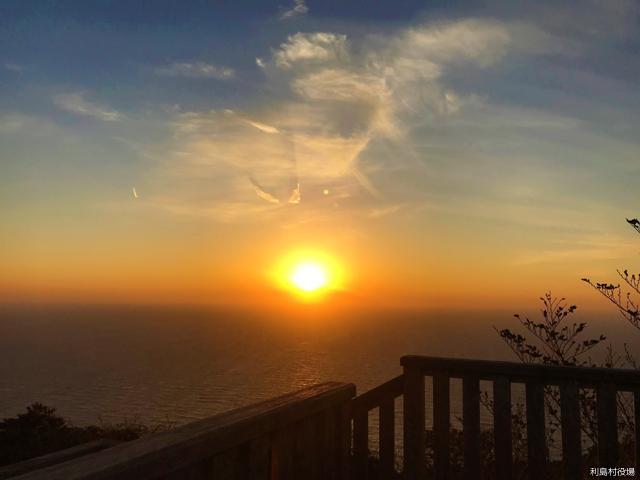 夕日展望台