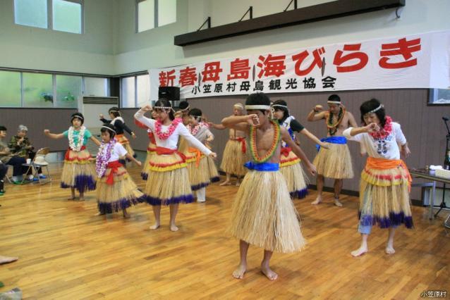海びらき 南洋踊り(母島)