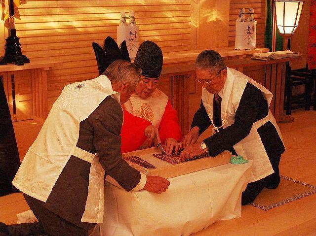 師岡熊野神社「筒粥神事」