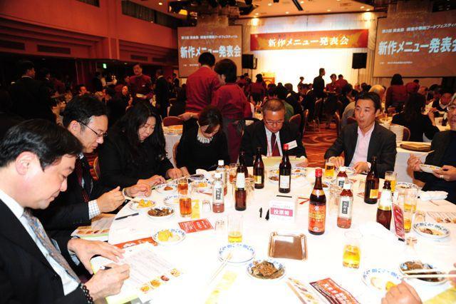 第13回 「美食節」 横濱中華街フードフェスティバル