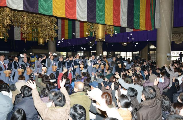 【2021年法要のみ】総持寺の節分