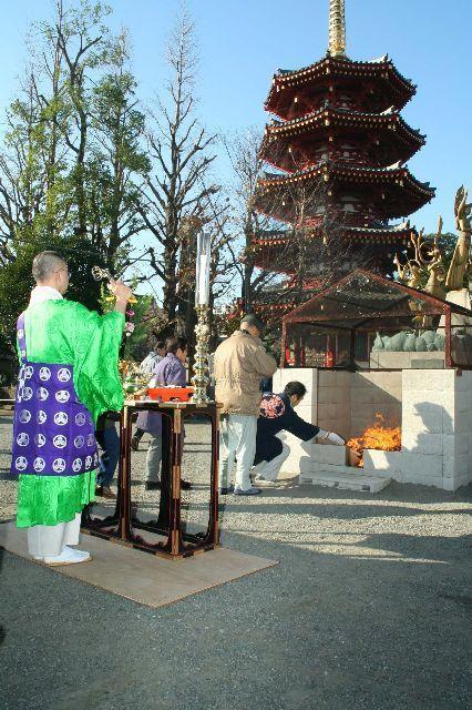 Otakiage Houraku festival★14130ba2212054409