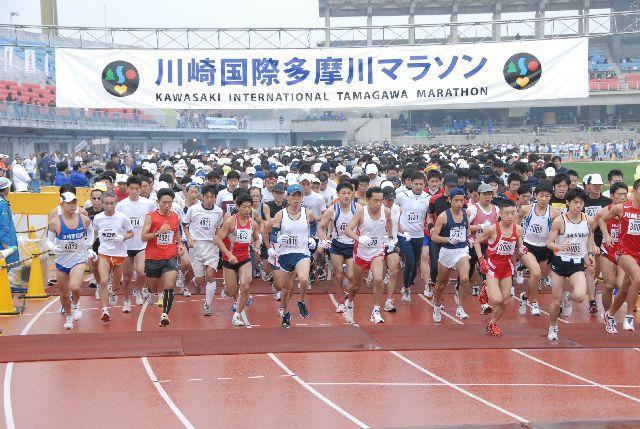 2017川崎國際多摩川馬拉松