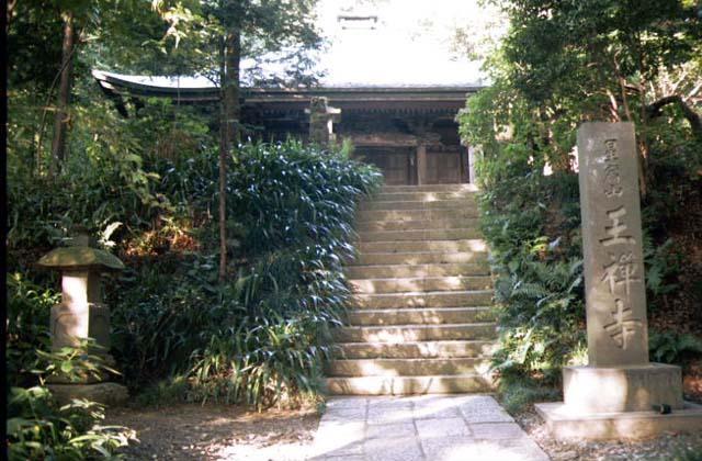 Ozenji temple★14137ag2130014134
