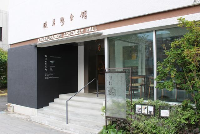 鎌倉彫資料館(鎌倉彫会館3F)