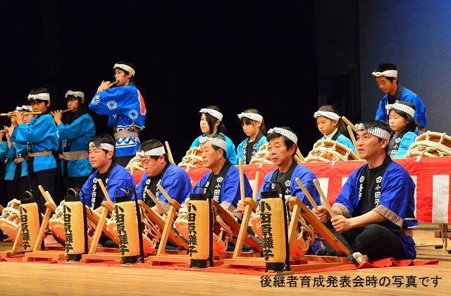 多是古白山神社的小田原伴奏