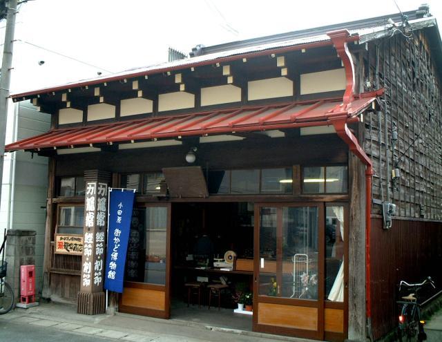 鰹魚幹博物館(筐子是日常習慣)