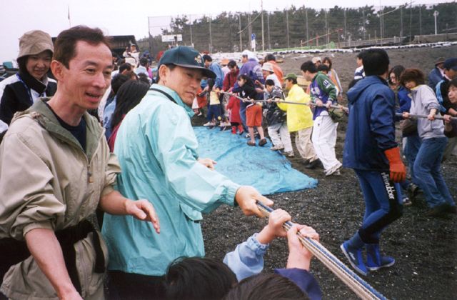 茅ヶ崎市漁業協同組合