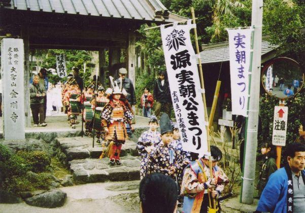 Sanetomo festival★14211ba2210116629