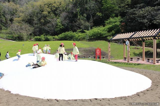 二宮町ラディアン花の丘公園ふわふわドーム