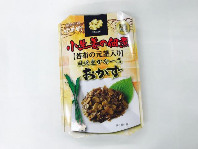 小生姜の佃煮おかず