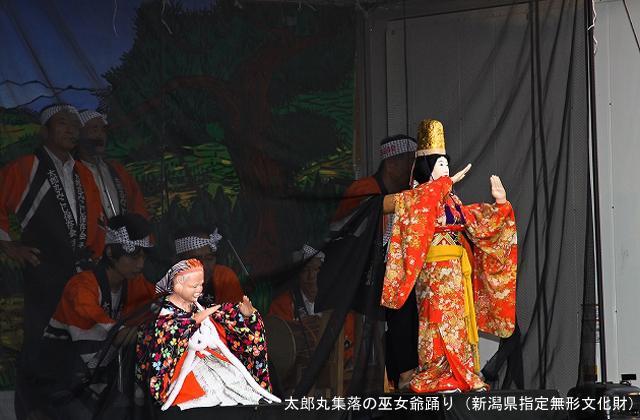 太郎丸集落春祭り