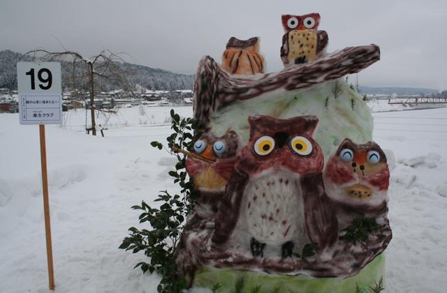 雪節日Tebar in越路