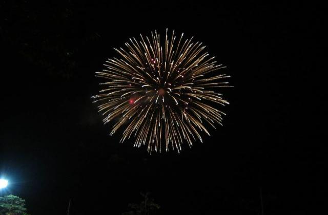 【令和3年度開催中止】栄ふるさと夏まつり大花火大会