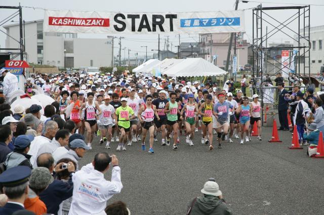 柏崎潮風マラソン