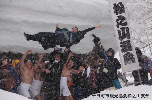 Matsunoyama Onsen groom throwing festival★15210ba2212054022