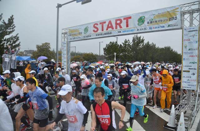 佐渡トキマラソン大会2021