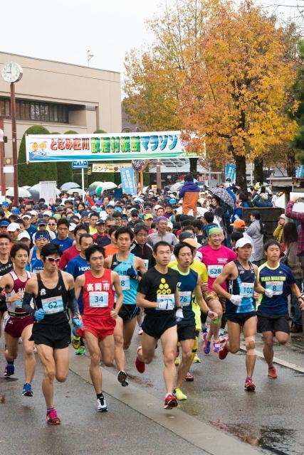 【2020年度 開催延期】となみ庄川散居村縦断マラソン大会