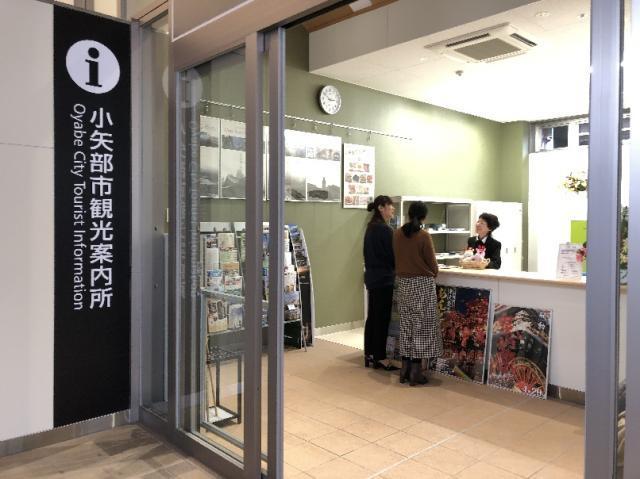 石動駅観光案内所(義仲・巴ナビステーション)