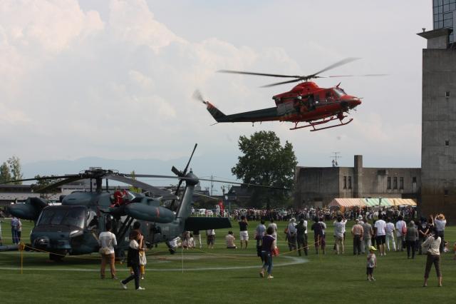 ヘリコプター&防災・防犯フェスティバル