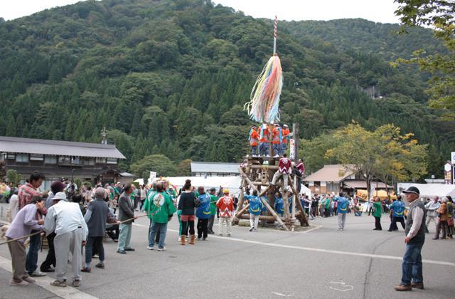 ど~んと利賀の山祭り