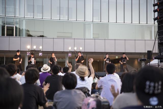 【2020年中止】金沢アカペラ・タウン2020