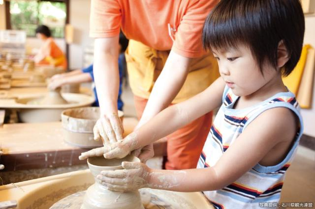 加賀 伝統工芸村 ゆのくにの森