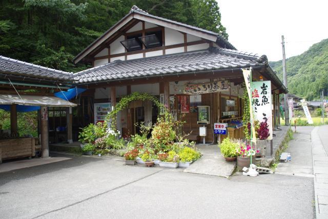 中ノ峠物産販売所