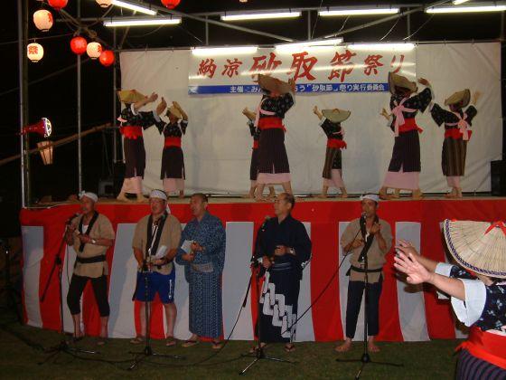 Sunatoribushi Festival★17205ba2210141273