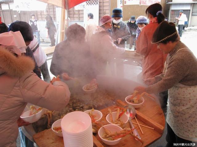 """Meal Festival """"Suzu Marukajiri""""★17422ba2210026475"""