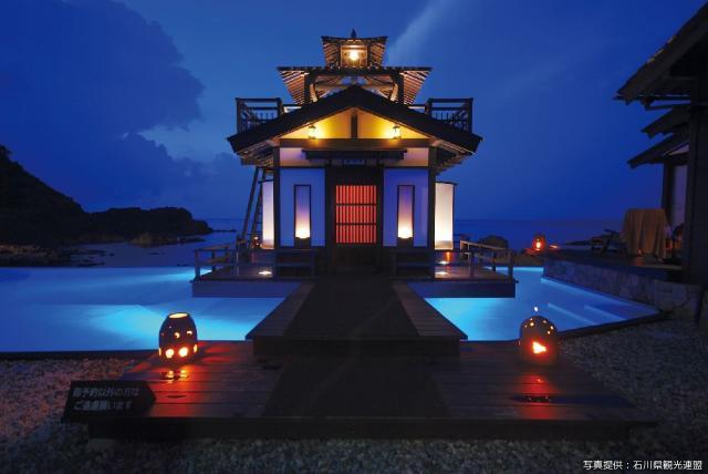 よしが浦温泉 ランプの宿