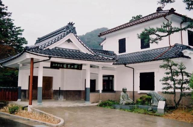 山中溫泉芭蕉的邸宅
